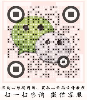 weixin-kefu-1.png